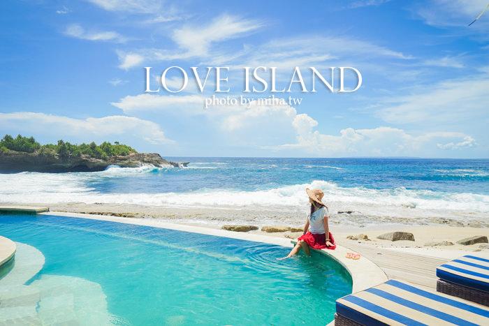 海島旅遊推薦》冰蹦拉去過的國內外海島攻略 連假去哪裡放鬆先看這一篇吧!