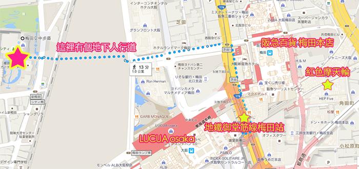 梅田空中瞭望台地圖