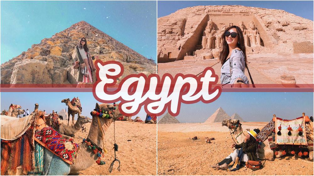 埃及自由行,埃及旅行攻略,埃及景點,埃及好玩,埃及穿搭