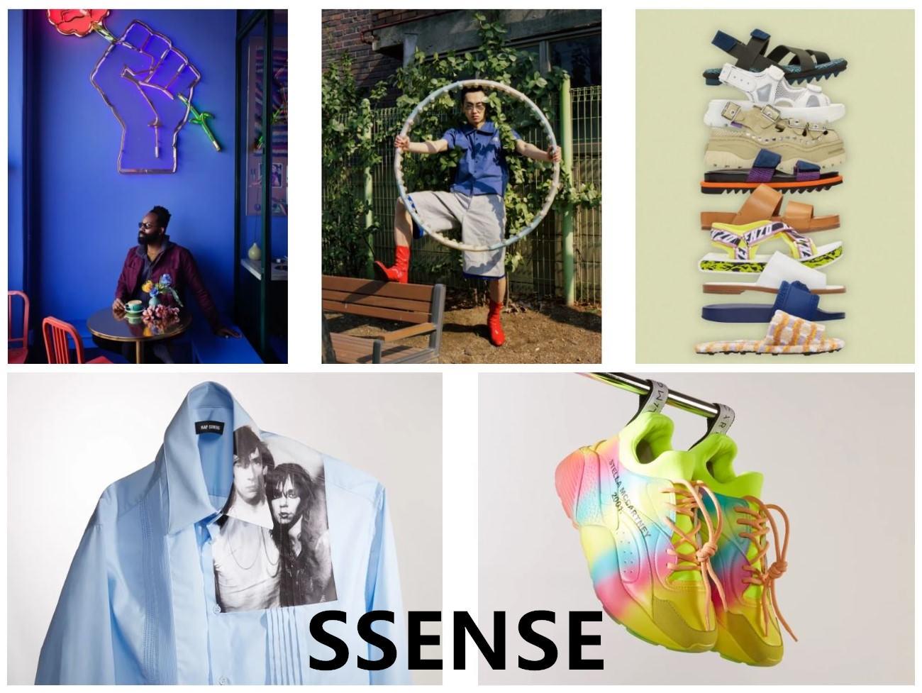 Ssense快遞關稅、Ssense折扣、Ssense折扣代碼、Ssense注意事項、Ssense結帳、Ssense加拿大休閒精品購物網、Ssense註冊會員、Ssense購物教學