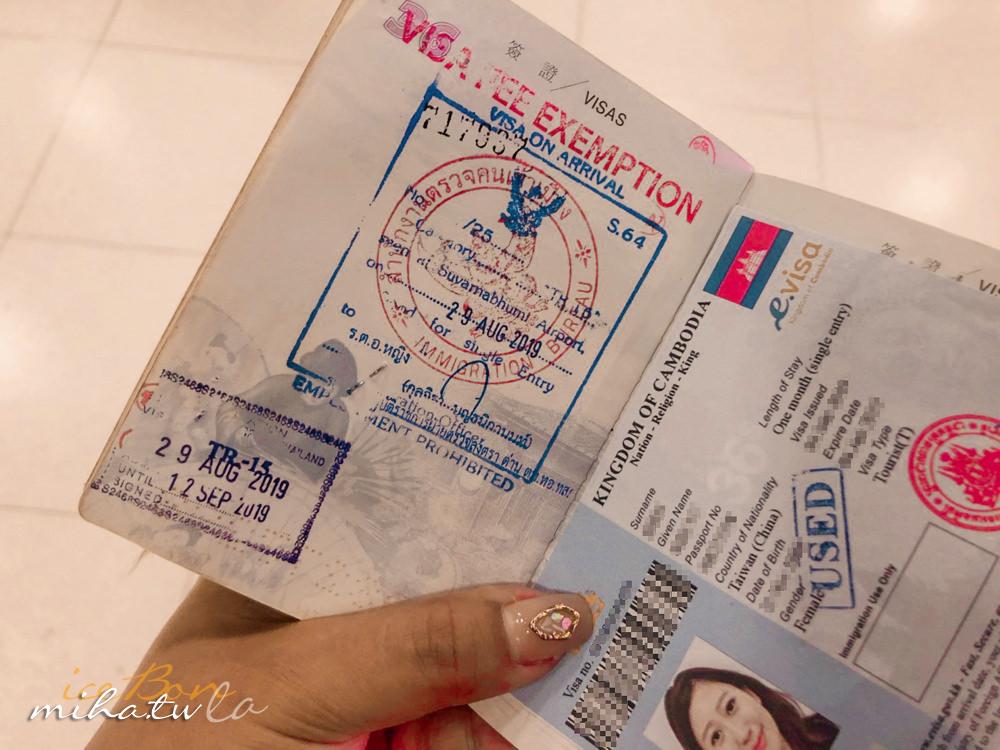 泰國簽證,泰國電子簽證,曼谷簽證,曼谷自由行,曼谷好玩