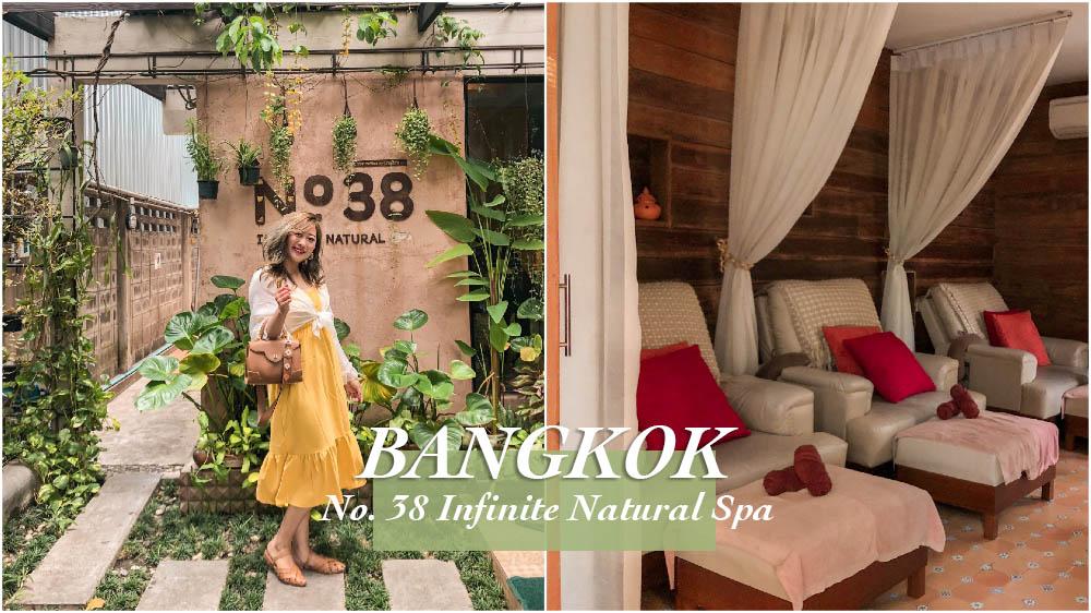 泰國曼谷, 泰國按摩推薦, 泰國水療體驗, 泰國spa推薦, 泰國自由行