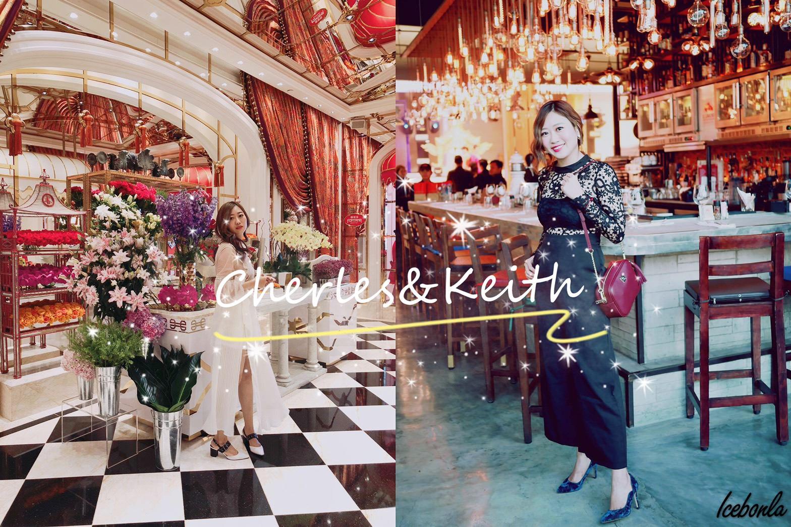 小CK購物教學,新加坡小CK,小CK註冊會員,小CK結帳,小CK快遞關稅,小CK折扣碼,小CK平價精品,CHARLES&KEITH購物教學,CHARLES&KEITH折扣碼,CHARLES&KEITH註冊會員