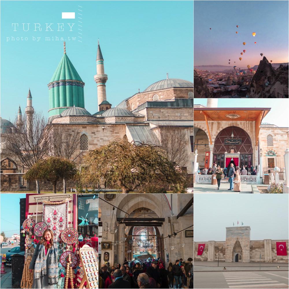 土耳其攻略,土耳其自由行,土耳其注意事項,土耳其好玩,土耳其景點,土耳其行程,常旅遊,土耳其熱氣球,棉堡,土耳其冰淇淋,土耳其咖啡,洞穴酒店,卡帕多奇亞,伊斯坦堡,土耳其必買