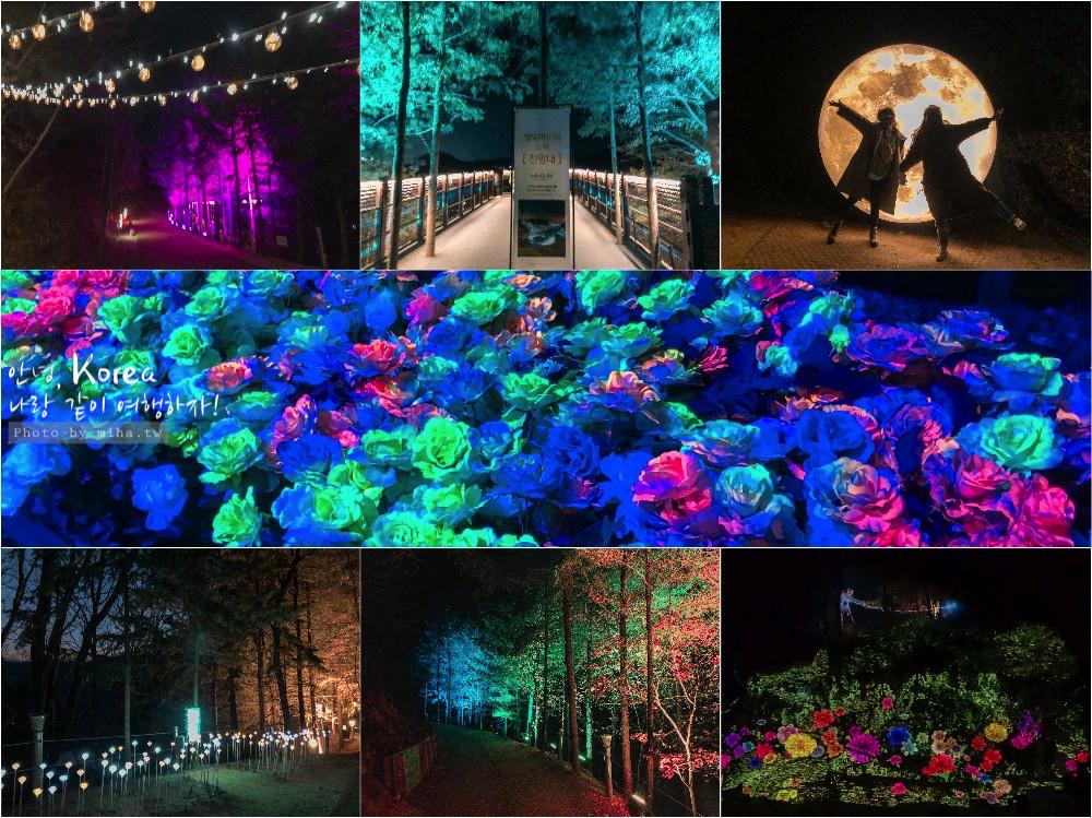 橡樹谷OakValley滑雪場,奧麗山莊,Sonata of Light,3D 燈光秀,首爾滑雪,韓國滑雪,首爾雪場,韓國雪場,滑雪新手,滑雪一日遊,首爾自由行