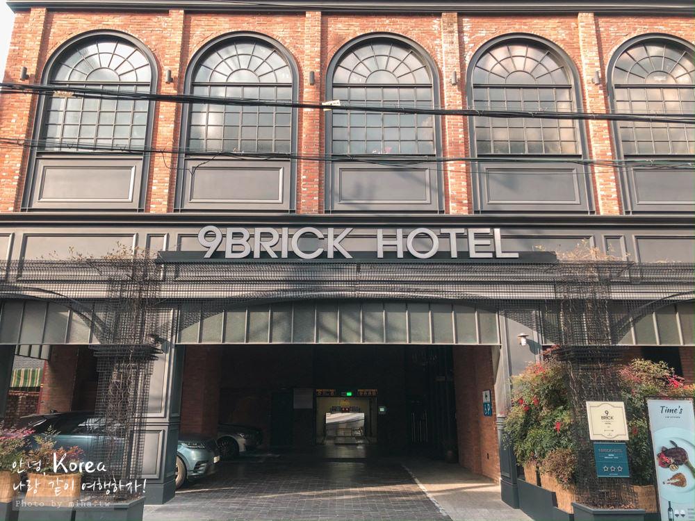 首爾住宿推薦,首爾飯店推薦,首爾自由行,首爾景點,首爾好玩,首爾9brick,9 brick hotel