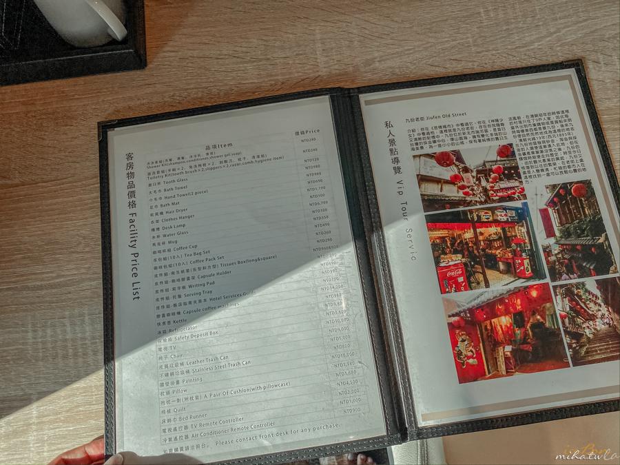華山文旅,台北住宿,台北飯店,台北酒店,台北好玩,台北酒吧,三重奏,阜杭豆漿,忠孝新生站,華山