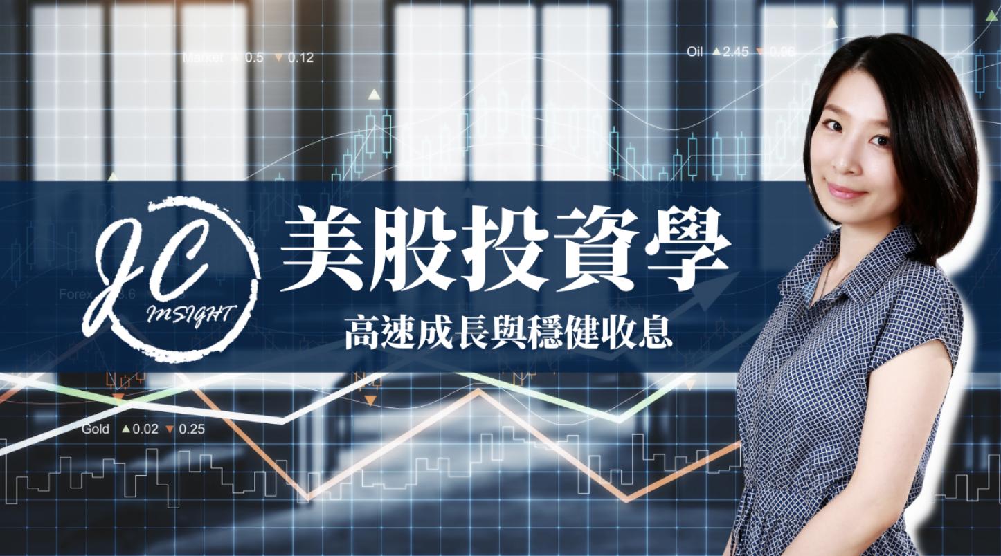 PressPlay Academy,PPA,股票,投資理財,長期投資,短線投資,波段投資,線上課程,股市,台股,美股,當沖,股市實戰