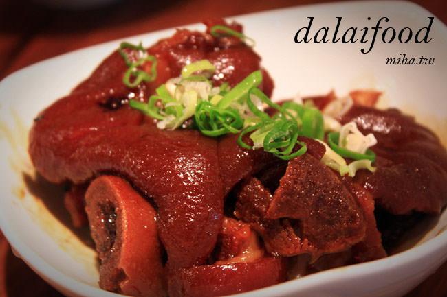 台北 ▌永康街美食推薦:大來小館創意台菜,第一名的旗艦魯肉飯(除了滷肉飯外頗雷)