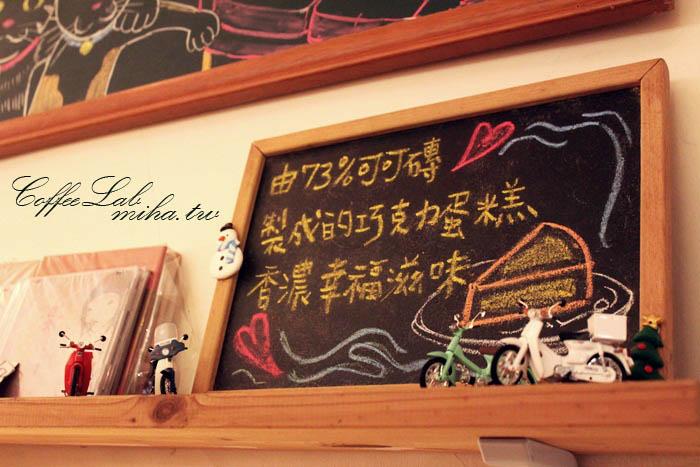 台北 ▌華山藝文特區下午茶:溫馨貓咪咖啡廳,咖啡實驗室 (少人 有wifi)
