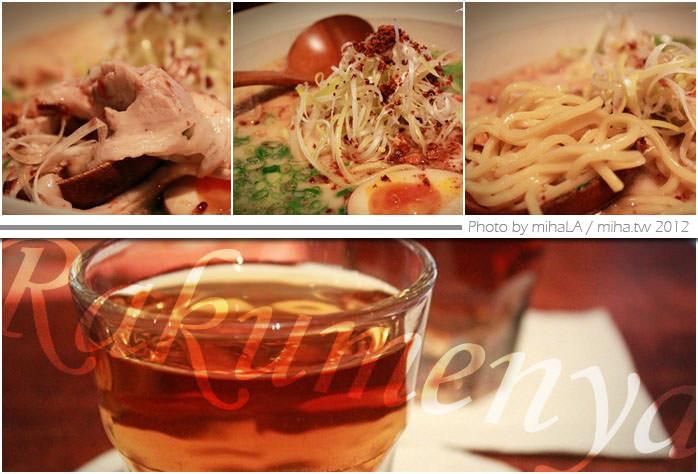 台北 ▌永康街餐廳推薦:超濃郁好吃樂麵屋,摯愛焦蔥豚骨拉麵(N訪)
