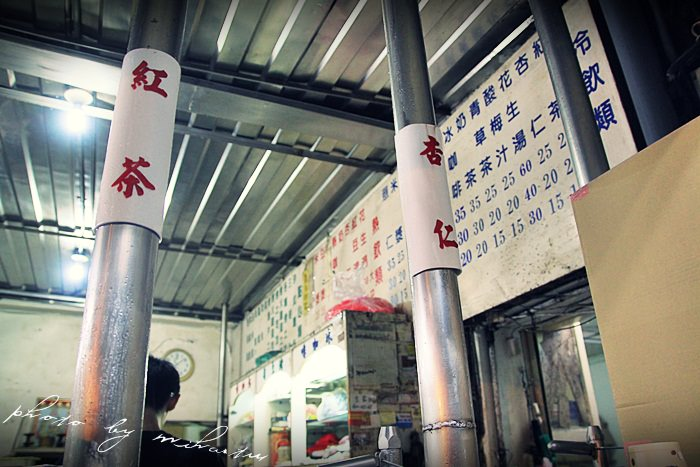 花蓮 ▌廟口鋼管紅茶,名人加持用鋼管裝紅茶的特別早餐店