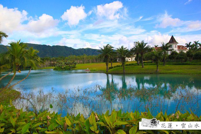 花蓮 ▌雲山水夢幻湖,私房景點美的像仙境