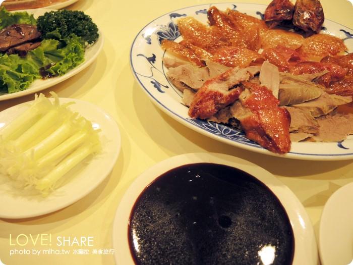 宋廚菜館全聚德北京烤鴨