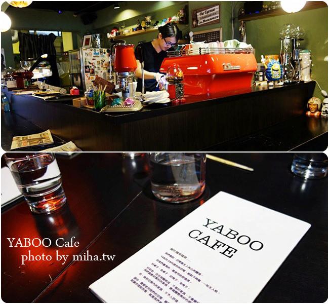 yaboo cafe 冰蹦拉
