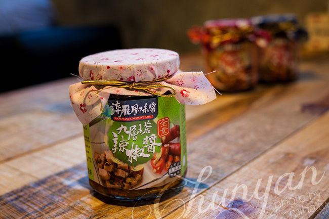 淳雁風味醬 九層塔辣椒醬 團購美食 冰蹦拉