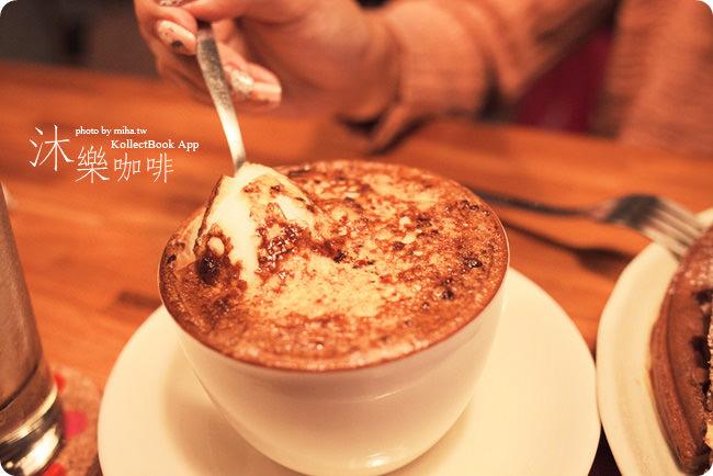 沐樂咖啡 冰蹦拉