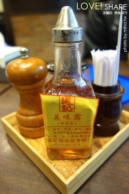 誠記越南麵食館 冰蹦拉
