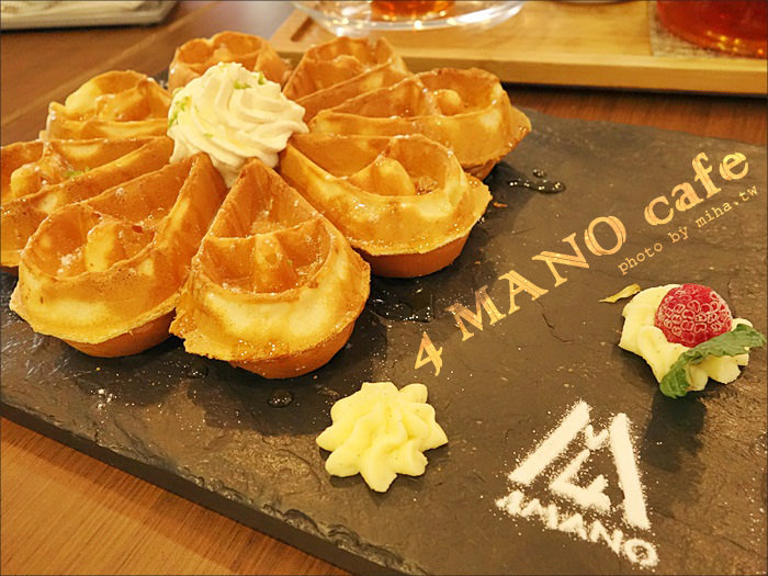 台北 ▌忠孝新生下午茶:4 Mano 冠軍級的好咖啡,鬆餅好美味