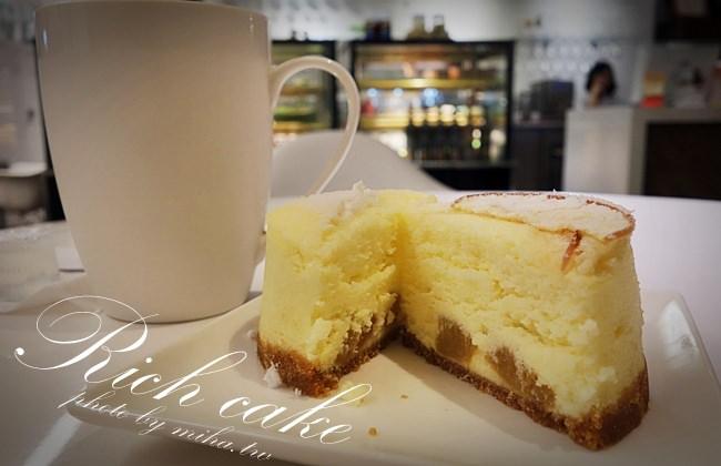 ► 民生巷弄私藏甜點餐廳:RICH CAKE,最特別的焦糖蘋果乳酪蛋糕 (C/P值超高)