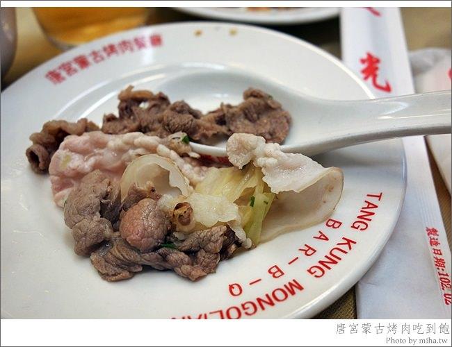 冰蹦拉 唐宮蒙古烤肉吃到飽