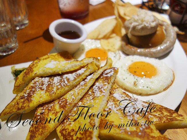 Second Floor Cafe 貳樓餐廳 冰蹦拉