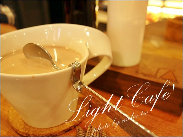 路燈咖啡 冰蹦拉