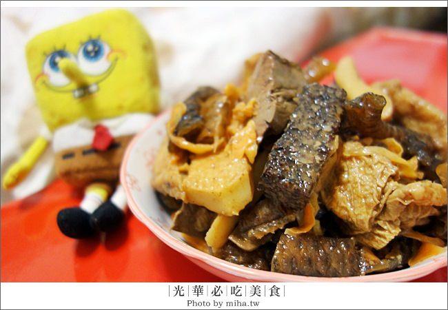 台北 ▌光華必吃平價美食推薦01:每晚八點半就為他!超好吃限定涼滷味。