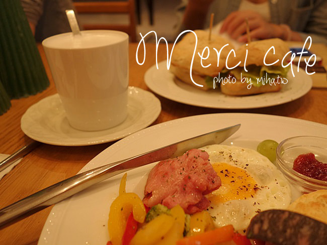 merci cafe 冰蹦拉