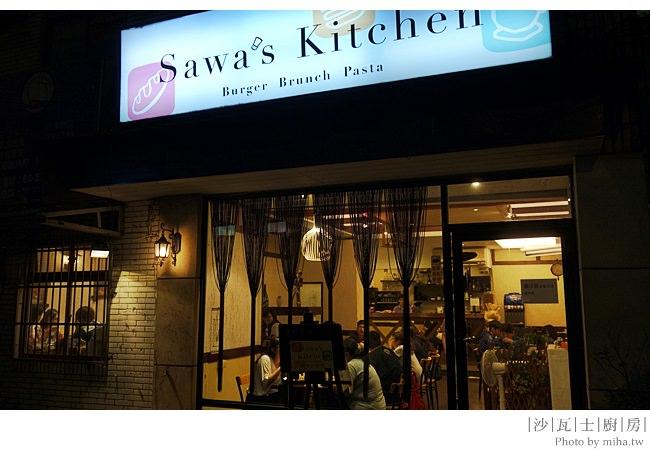 sawa's 冰蹦拉 淡江美食
