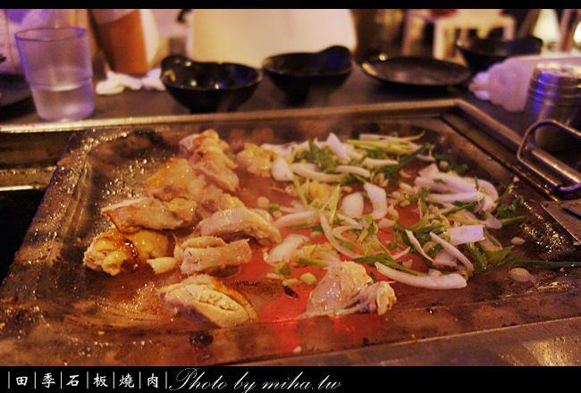 田季石板燒肉 冰蹦拉