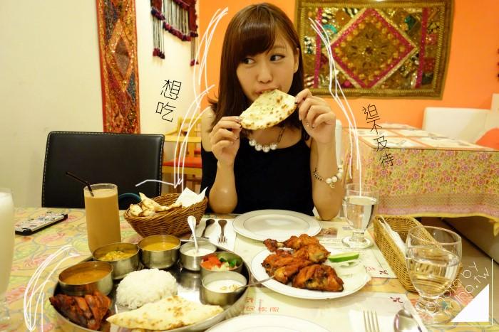 TAJ泰姬印度餐廳