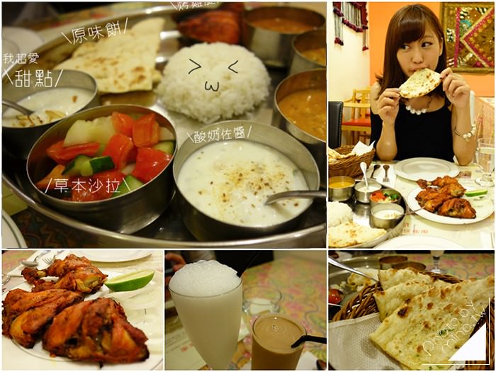 台北 ▌東區 TAJ泰姬印度餐廳:非常道地又好吃的印度料理私房餐廳