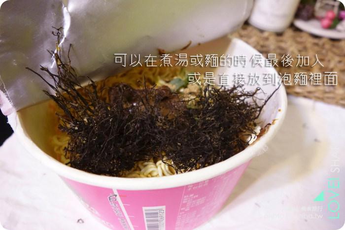 沖繩長壽藻