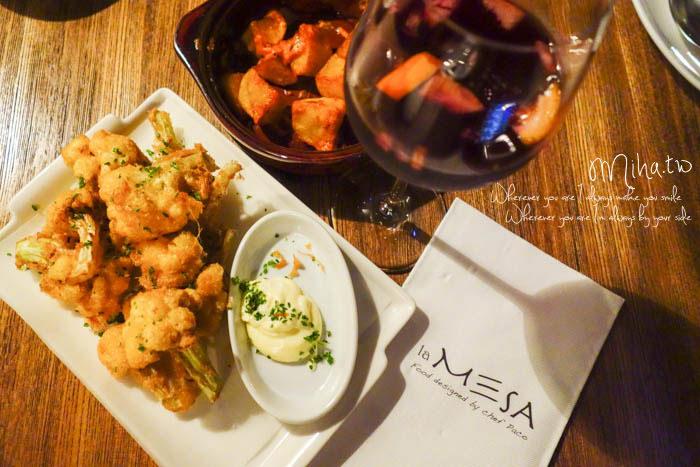 台北 ▌東區異國餐廳 La MESA西班牙小酒館:適合朋友聚會氣氛棒東西好吃
