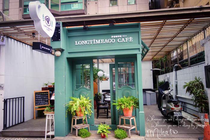 台北 ▌東區 電影極光之愛咖啡館 Longtimeago cafe 客製化大眼仔拉花咖啡
