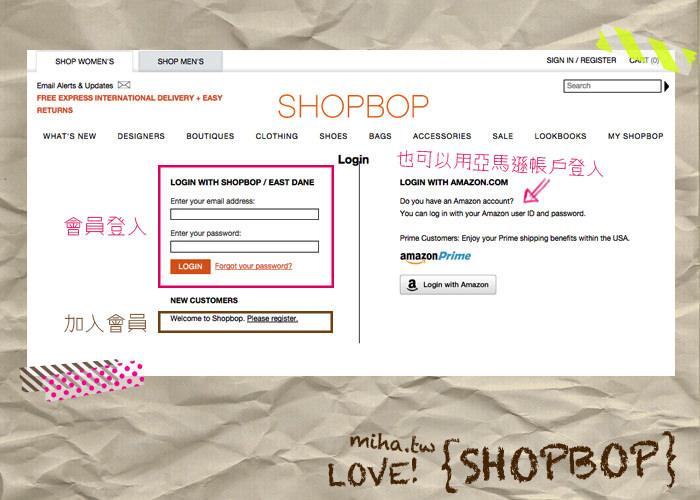 shopbop教學