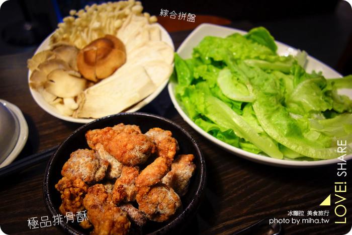 東區麻辣鍋,吾陞麻辣鍋,健康麻辣鍋