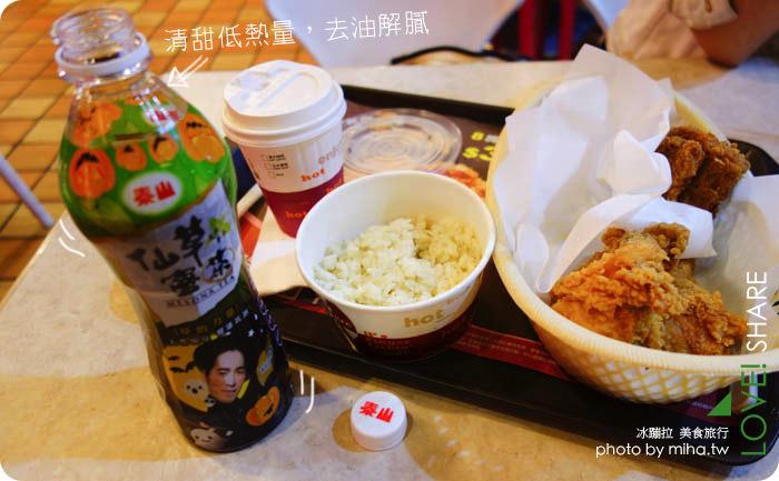泰山仙草蜜茶