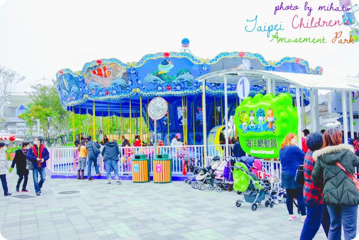 士林新兒童樂園
