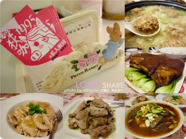 台北 ▌尾牙家族聚餐超級厲害桌菜:狄咖私人廚房,沒有門路訂不到的神秘料理