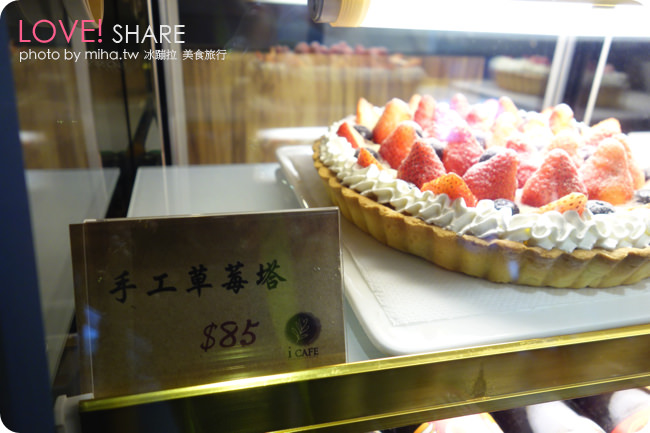 台北水果派 冰蹦拉