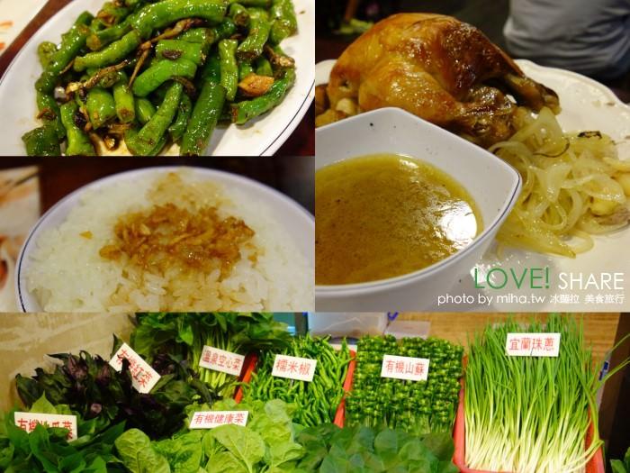 宜蘭 ▌番割田甕缸雞:香氣十足肉嫩又香超級美味古法悶烤正港放山雞