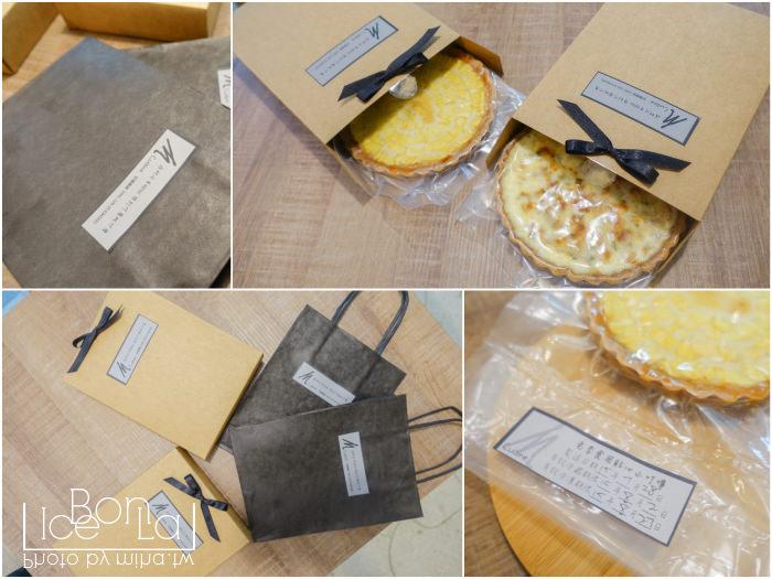 醃鮭魚派,手工派,台北甜點,宅配美食,MCuisine
