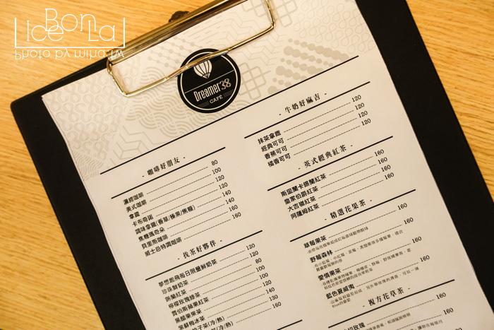 dreamer38,夢想38號,台北咖啡廳,運動酒吧,辦活動餐廳,投影機餐廳