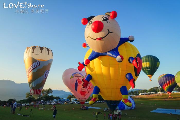 台東好玩,台東景點,台東熱氣球,熱氣球,balloon