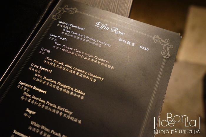 Elfin,東區酒吧,東區喝酒,東區餐酒館,東區聚餐餐廳