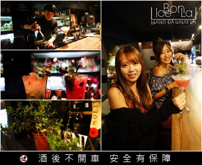 台北 ▌東區酒吧「Elfin餐酒館」平價餐點好吃酒好喝的姊妹放鬆好去處