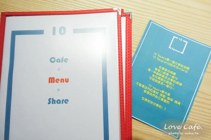 台北咖啡廳,台北辦活動場地,台北投影機咖啡廳,信義安和咖啡廳,台北下午茶