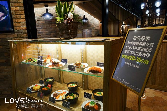 Izumi,台北聚餐餐廳,台北平價餐廳,台北咖哩,京站餐廳,北車好吃餐廳
